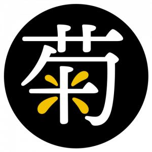 菊芋ブック公式