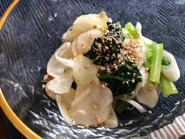 菊芋のナムル