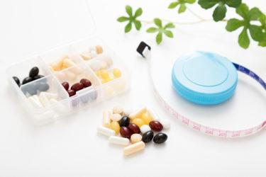 薬剤師が教えるダイエット向きなサプリメント&簡単ダイエット方法